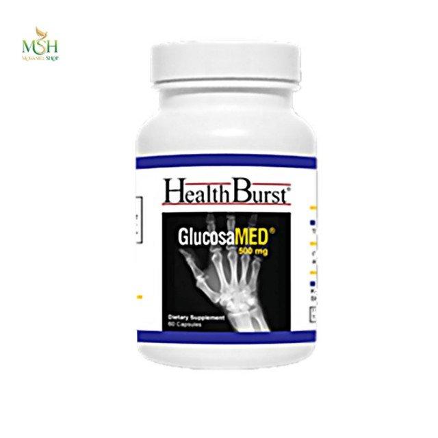 گلوکوزامد هلث برست | Health Burst GlucosaMed