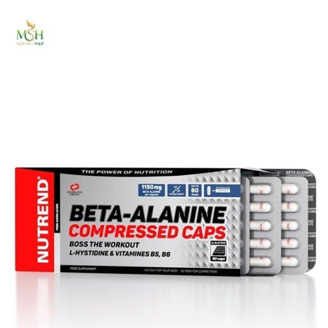 بتا آلانین کمپرس کپس ناترند | Nutrend Beta Alanine Compressed Caps