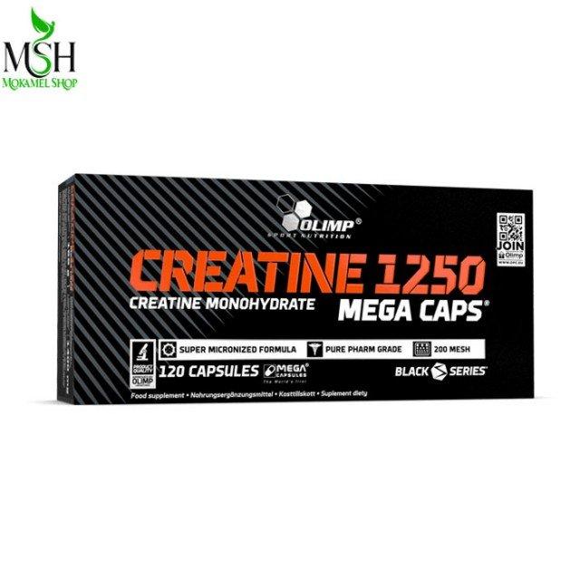 کپسول کراتین 1250 الیمپ - 120 عددی