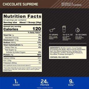 پروتئین کازئین اپتیموم | Gold Standard 100% Casein