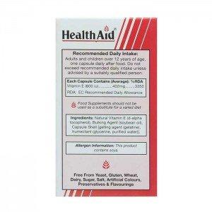 ویتامین ای 600 واحد هلث اید