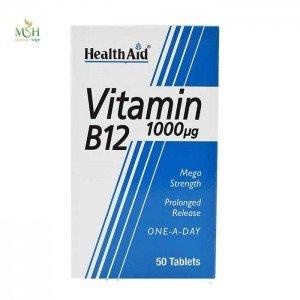 ویتامین ب12 قرص زیرزبانی هلث اید