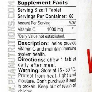 ویتامین ث میوه ای 1000 میلی گرم فانتوم نوتریشن | Phantom Nutrition Vitamin C 1000 mg