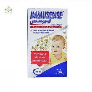 قطره ایمیوسنس کودکان ویتان