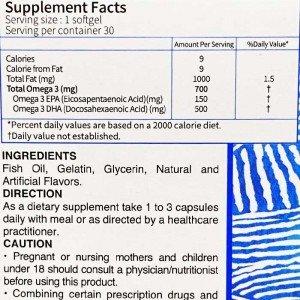 کپسول روغن ماهی حاوی DHA بالا آکواتیک کارن | Karen Fish Oil High DHA Quatic