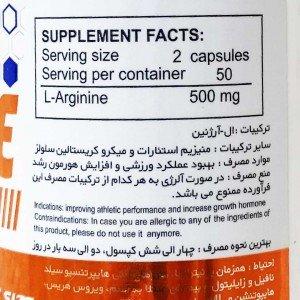 ال آرژنین 500 دوبیس | DOOBIS L-Arginine 500mg