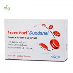 فرو فورت دئودنال عبیدی | Abidi Ferro Fort Duodenal