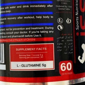 مشخصات گلوتامین آی اس اس | ISS L-Glutamine