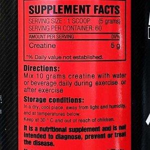 کراتین مونوهیدرات ال اس پی   Lsp Creatine Monohydrate