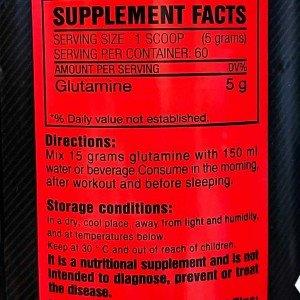 گلوتامین ال اس پی | Lsp Glutamine