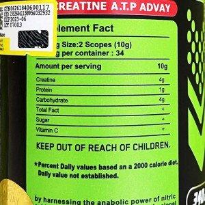 کراتین ای تی پی ادوای | Advay Creatine ATP