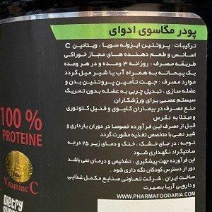 پروتئین مگاسوی ادوای | Advay Megasoy