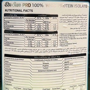 پروتئین وی ایزوله دکتر سان   DR SUN Whey Protein Isolate