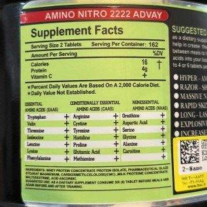 آمینو نیترو 2222 ادوای   Advay Amino Nitro 2222