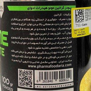 پیور کراتین مونوهیدرات ادوای | Advay 100% Pure Creatine Monohydrate