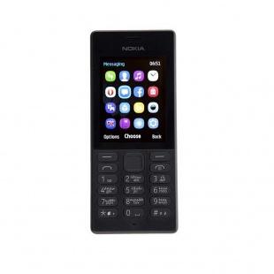 گوشی موبایل نوکیا مدل 150 دو سیم کارت با 18 ماه گارانتی