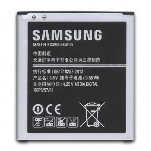 باتری موبایل مدل G530 ظرفیت 2600mAh برای گوشی J5 و Galaxy Grand Prime