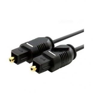 Bafo Optical Cable 15m White Box