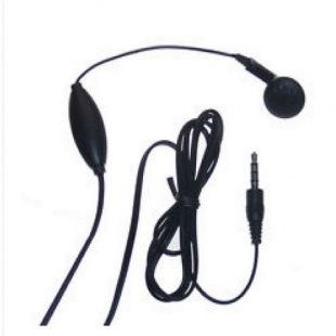 X.Cell EPM-520 Mono Headsets