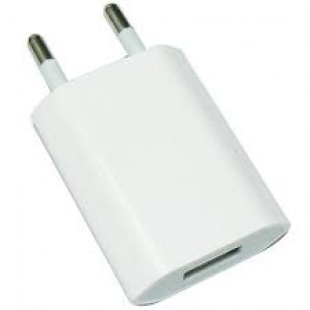 Apple Original Home Charger Adapter