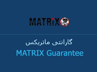 ماتریس