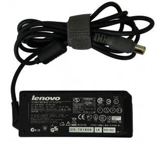 Lenovo Dell Plug 20V 3.25A Laptop Adaptor