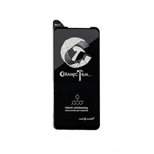 محافظ صفحه نمایش تمام صفحه نانو سرامیکی گوشی A71 سامسونگ