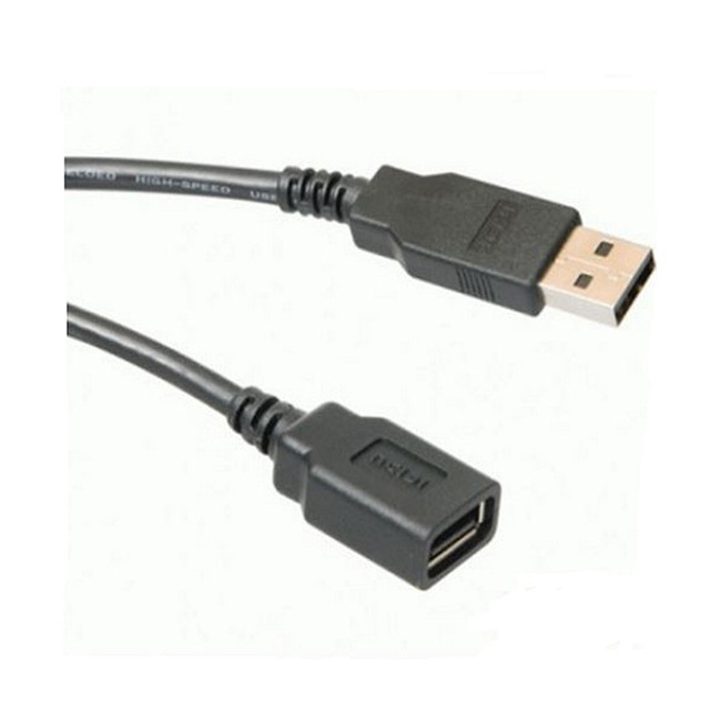 D-NET Extension Cable 10m