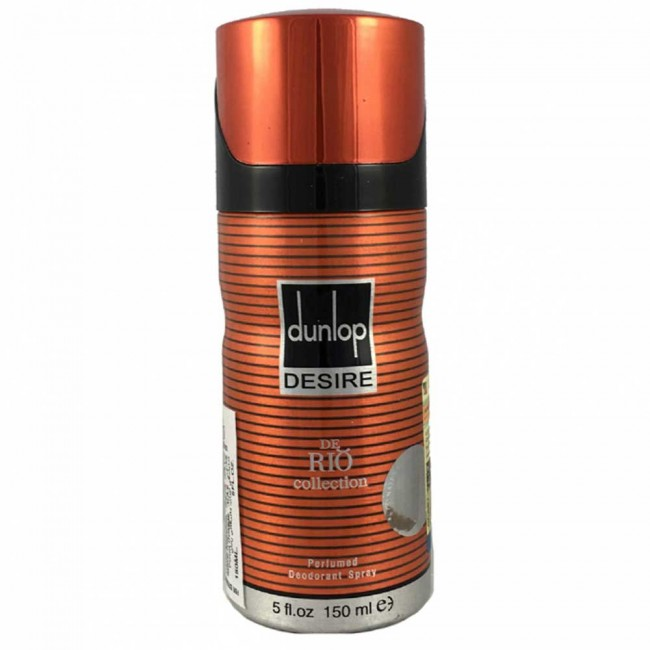 اسپری ضد تعریق مردانه ریو کالکشن مدل Rio Dunlop Desire حجم 150ml
