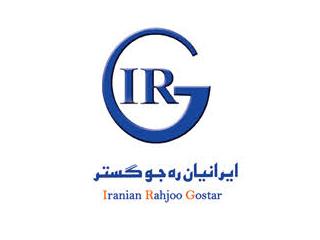 ایرانیان رهجو گستر
