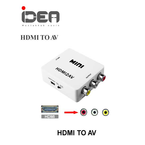 تبدیل HDMI به AV برند ایده HDMI TO AV IDEA