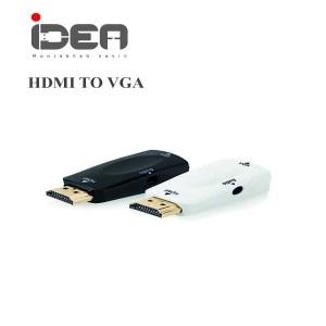 تبدیل HDMI به VGA و Audio  ایده  idea hdmi to vga