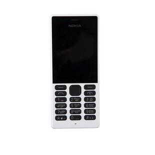 Nokia 105 (2017) Dual SIM Mobile Phone.