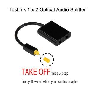 EMK 1 to 2 Digital SPDIF Optical Audio Splitter1
