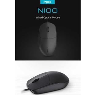 Rapoo N100 Optical Mouse4