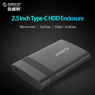 Orico 2538C3 2.5 inch USB 3.0 External HDD Enclosure2