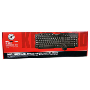 XP Products XP-W4603 Wireless Keyboard and Mouse1