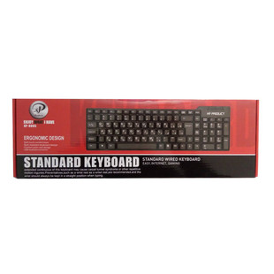 XP Product XP-8005 Wired Keyboard