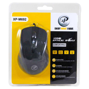 Xp product XP-692 Wired Mouse