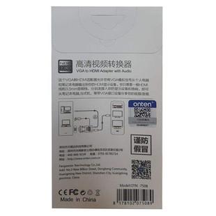 ONTEN OTN-7508 VGA To HDMI Adapter4