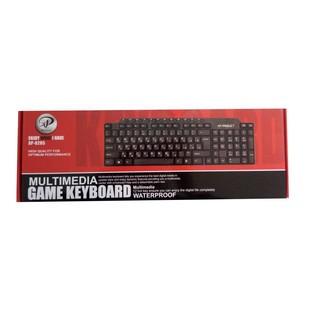 Xp 8205 Wired Keyboard1