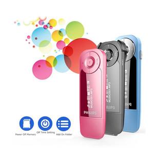 PHILIPS SA1208 8GB Digital Music Player4