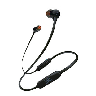 JBL T110BT Bluetooth Headphones.