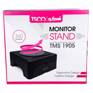 Tsco TMS 1905 Monitor Stand1
