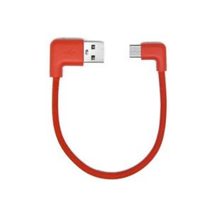 TSCO TC 59N Mini USB To microUSB Cable 20cm