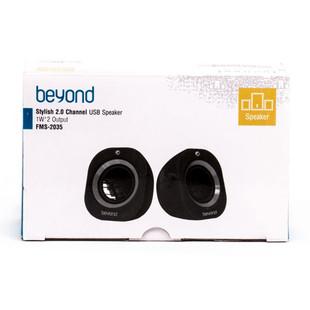 Beyond FMS-2035 Speaker1