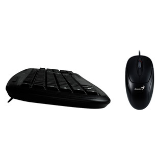 Genius KM 210 USB Keyboard and Mouse