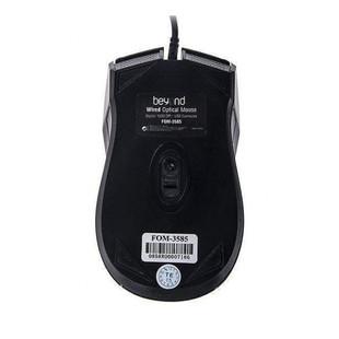 Beyond FOM-3585 Mouse1