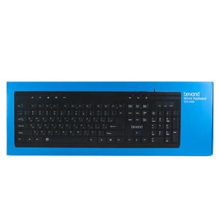 Beyond FCR-4400 Keyboard.