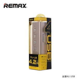 شارژر روميزي ريمکس مدل RU-U2